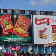 Баннеры для наружной рекламы