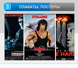 plakat_poster