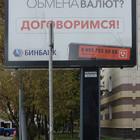 Плакаты, постеры