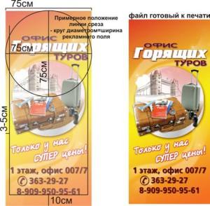 tech_clip_image002_0000